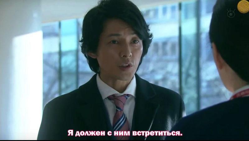 Сериалы японские - 6  - Страница 11 Aa10