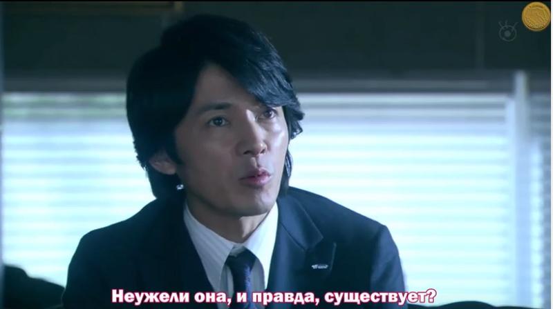 Сериалы японские - 6  - Страница 11 Aa11010
