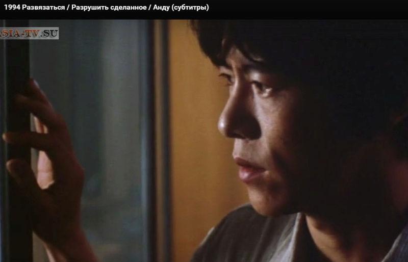 Сериалы японские - 6  - Страница 11 Oeduai10