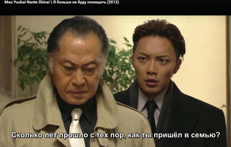 Загадочные японцы - 2 - Страница 3 Z110