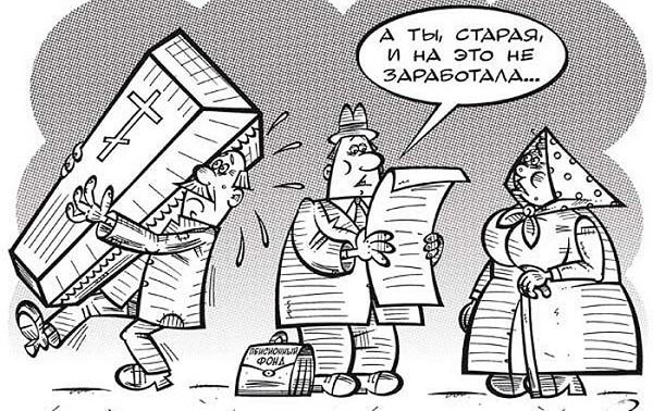 Тарифы, цены, зарплаты Karika10