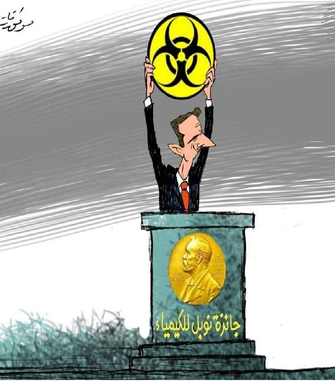 كاريكاتير الثورة السورية - صفحة 20 110