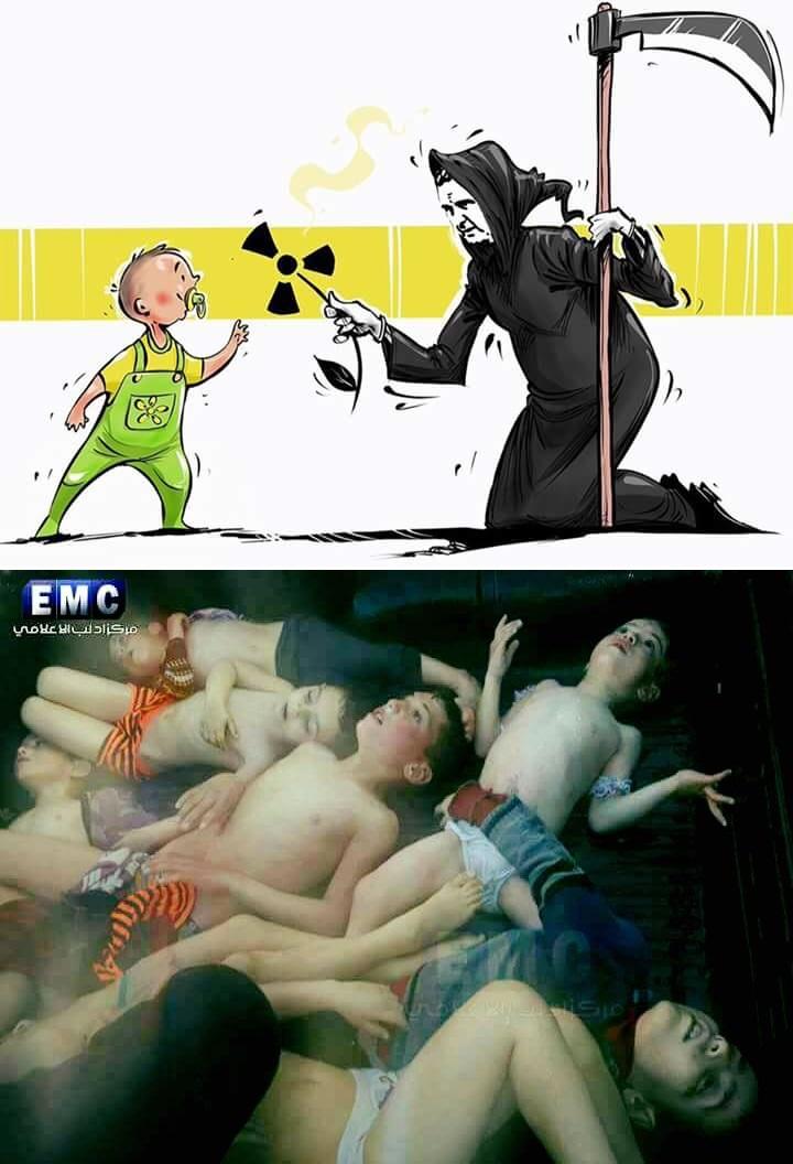 كاريكاتير الثورة السورية - صفحة 20 112