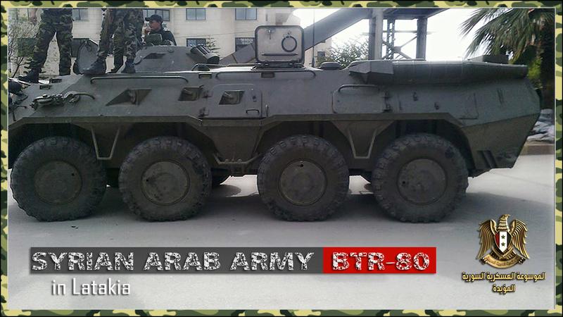 الموسوعة الأكبر لصور الجيش العربي السوري (جزء 2 ) - صفحة 37 Btr-8010
