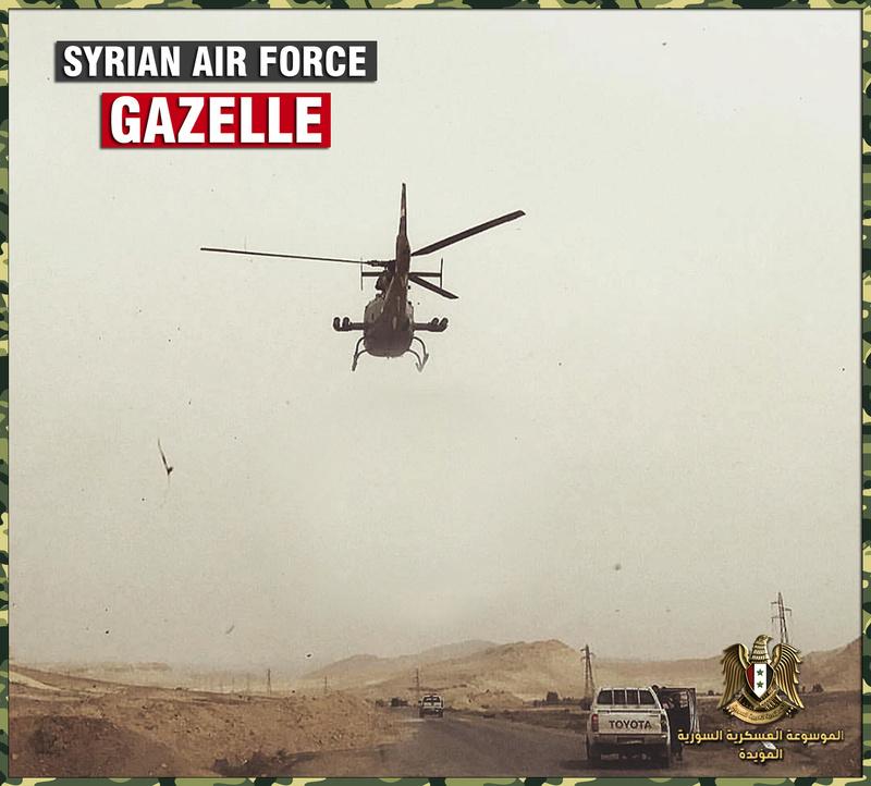 الموسوعة الأكبر لصور الجيش العربي السوري (جزء 2 ) - صفحة 37 Gazell11