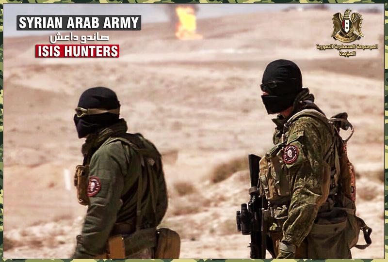 الموسوعة الأكبر لصور الجيش العربي السوري (جزء 2 ) - صفحة 37 Isis_h10