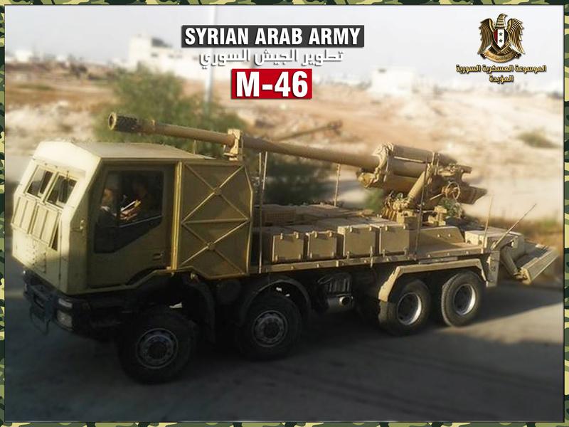 الموسوعة الأكبر لصور الجيش العربي السوري (جزء 2 ) - صفحة 37 M-4611