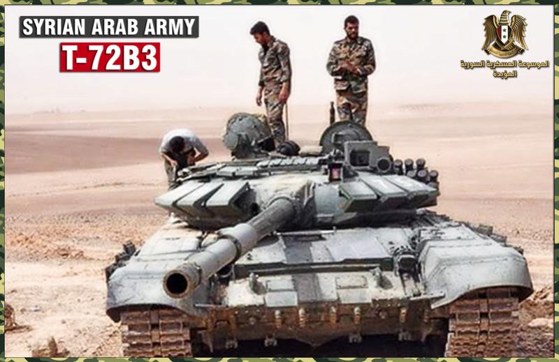 الموسوعة الأكبر لصور الجيش العربي السوري (جزء 2 ) - صفحة 37 T-72b310