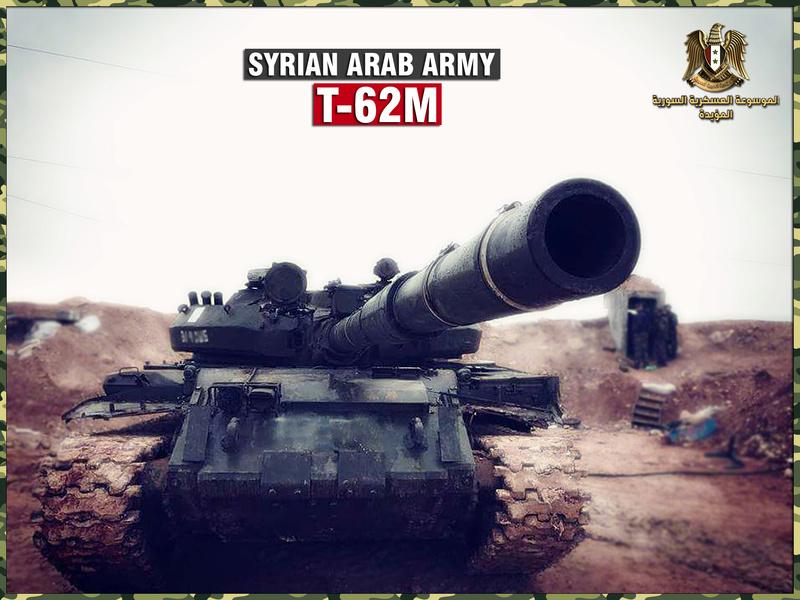الموسوعة الأكبر لصور الجيش العربي السوري (جزء 2 ) - صفحة 37 T62m10