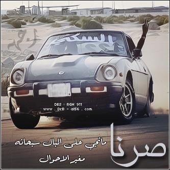 موقع النينجا العربي Img_1310
