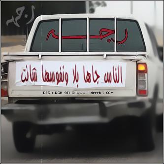 تواقيع شبابية تواقيع سيارات تواقيع حكم Img_1312