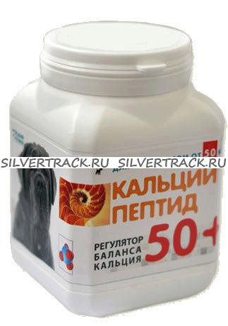 ВИТАМИНЫ Kp50_810