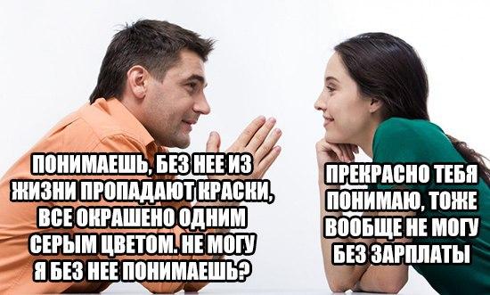 Юмор, приколы... - Страница 2 Egpvo910