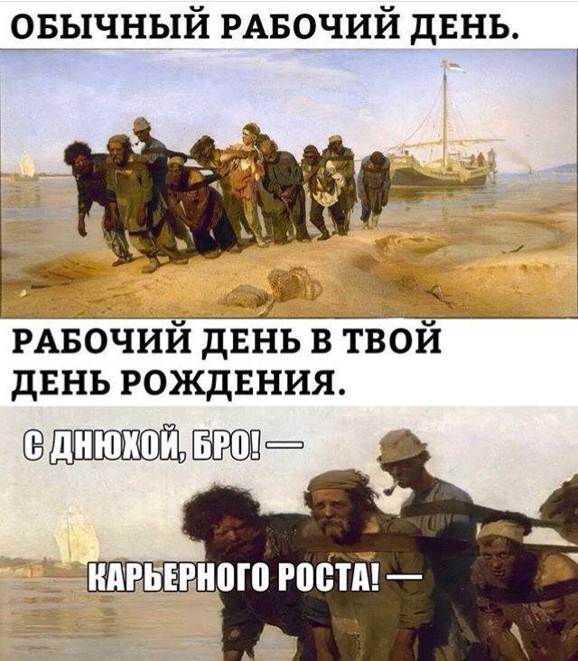 Юмор, приколы... - Страница 2 Imageo10