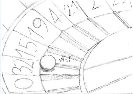 การ์ตูนDay Dream(จบ) + ชีวะมหาประลัย(11) - Page 2 112