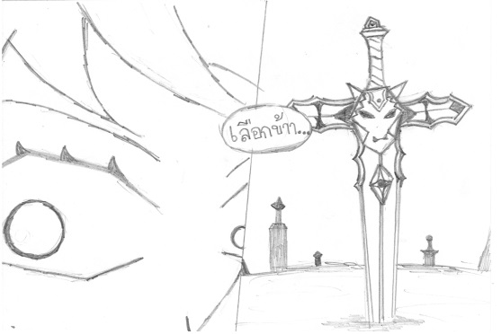 การ์ตูนDay Dream(จบ) + ชีวะมหาประลัย(11) - Page 2 1212