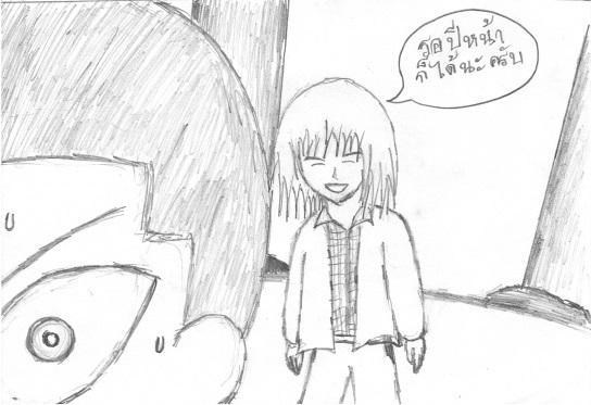 การ์ตูนDay Dream(จบ) + ชีวะมหาประลัย(11) - Page 2 2412