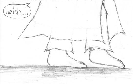การ์ตูนDay Dream(จบ) + ชีวะมหาประลัย(11) - Page 2 612