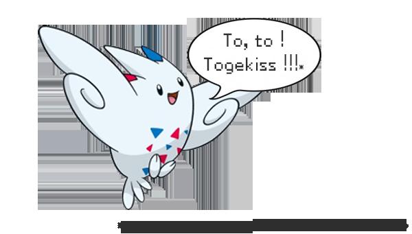 Topic des anniversaires Togeki10