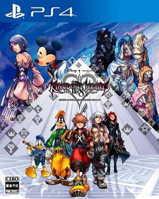 Kingdom Hearts 2_811