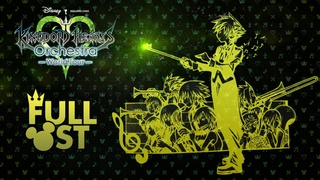 Kingdom Hearts Khost11