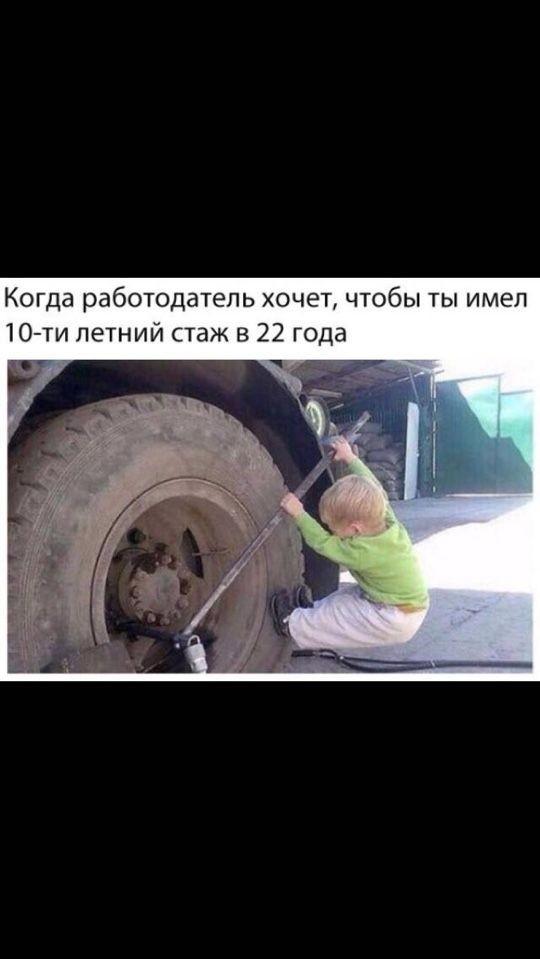 Юмор, приколы... - Страница 2 Imageh10