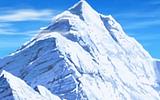 Montagnes Givrefer