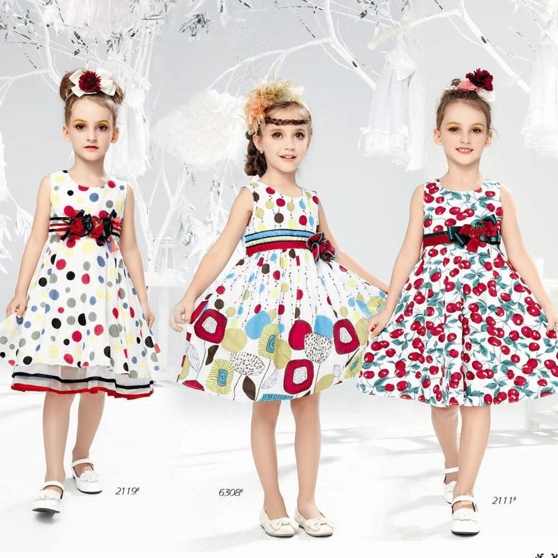 ملابس العيد للعيال والبنات 2018 233