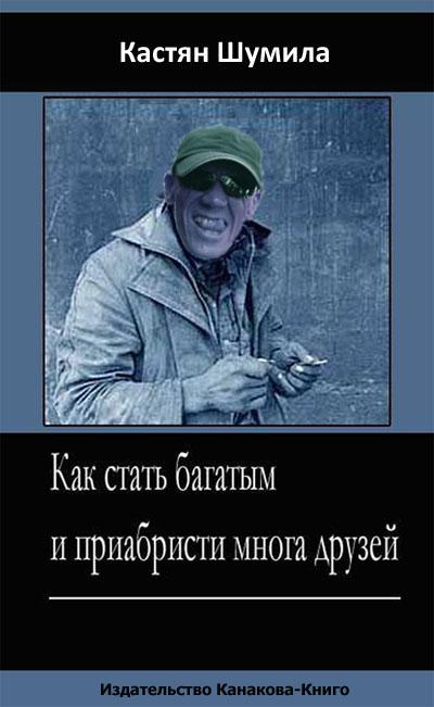 Доска позора (НОВАЯ ВОЛНА) - Страница 13 _uoi_u11