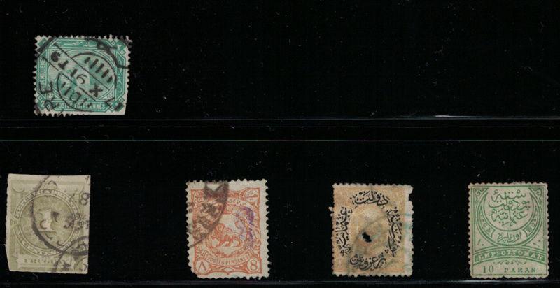 Mithilfe bei Identifizierung Übersee-Briefmarken Bildsc14