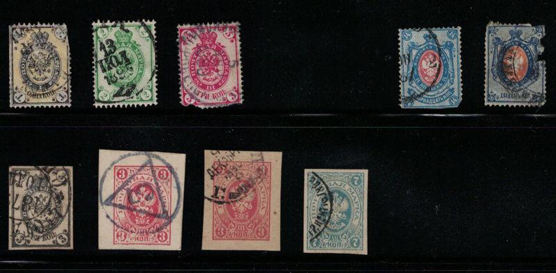 Mithilfe bei Identifizierung Übersee-Briefmarken Bildsc15