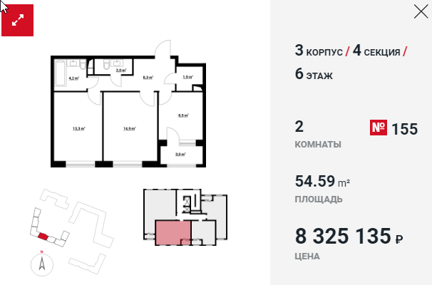 "Планировки квартир в ЖК ""Нормандия"" - Страница 2 333310"