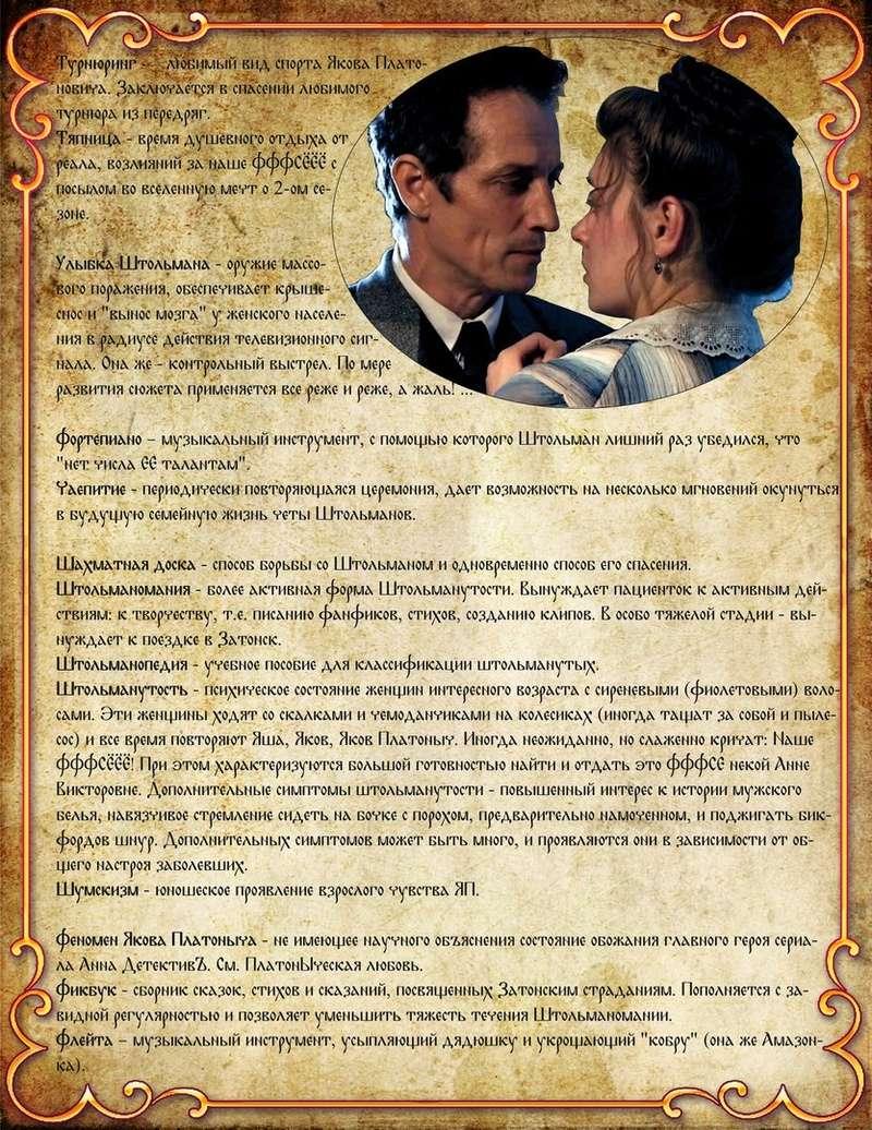 БЗЭ - Оформление Натальи Греченко 810