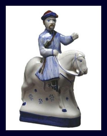 Geoffrey Chaucer  21010