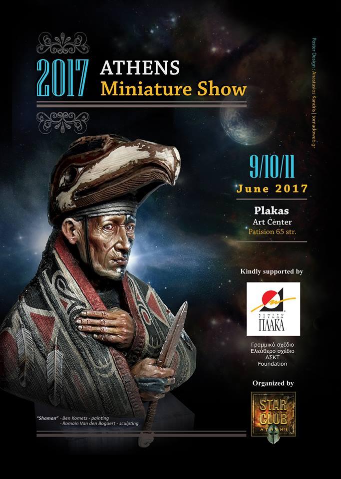 Athens Miniature Show 2017 17309610