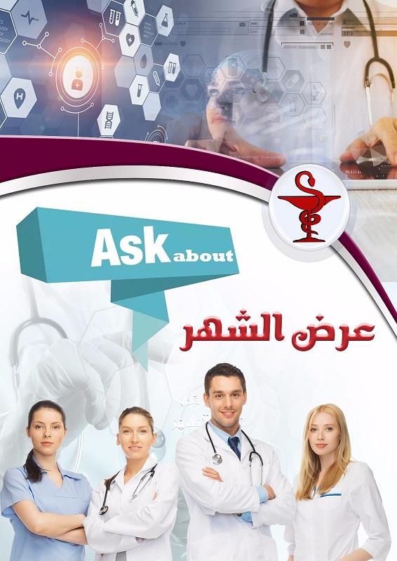 أسباب إستخدام الليزر في جراحة الأسنان | أفضل عيادة أسنان بالكويت  222217