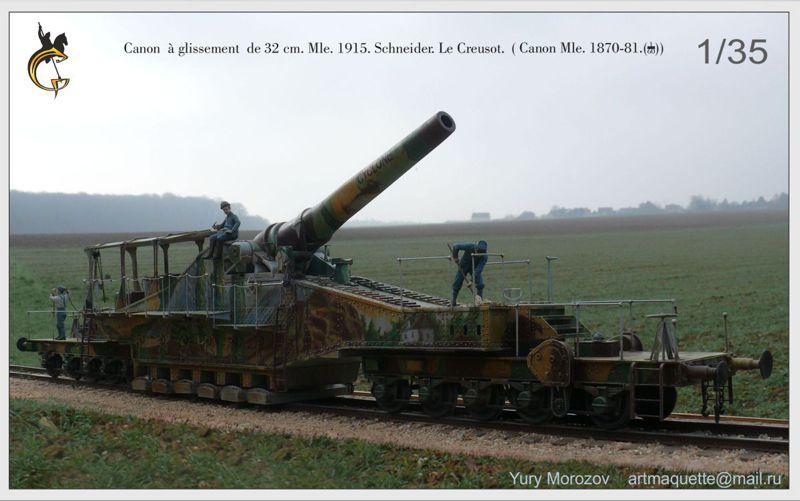 Canon de 32 cm Schneider 1870-81.  1/35 Scratch 0110