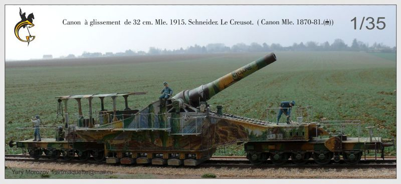 Canon de 32 cm Schneider 1870-81.  1/35 Scratch P0810