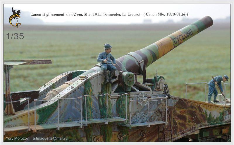 Canon de 32 cm Schneider 1870-81.  1/35 Scratch P1010