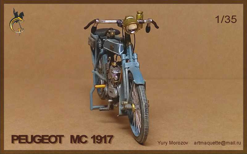Moto Peugeot MC 1917, 1/35 Meng/scratch P310