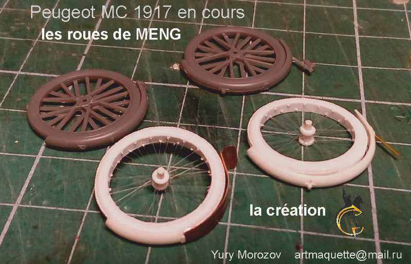Moto Peugeot MC 1917, 1/35 Meng/scratch P510
