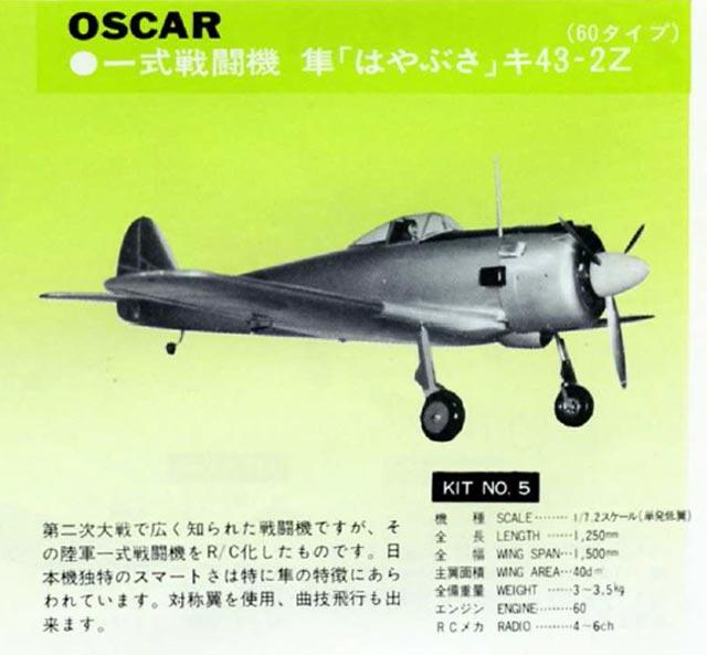 Nakajima KI 43 Hayabusa - Página 2 003xxx10