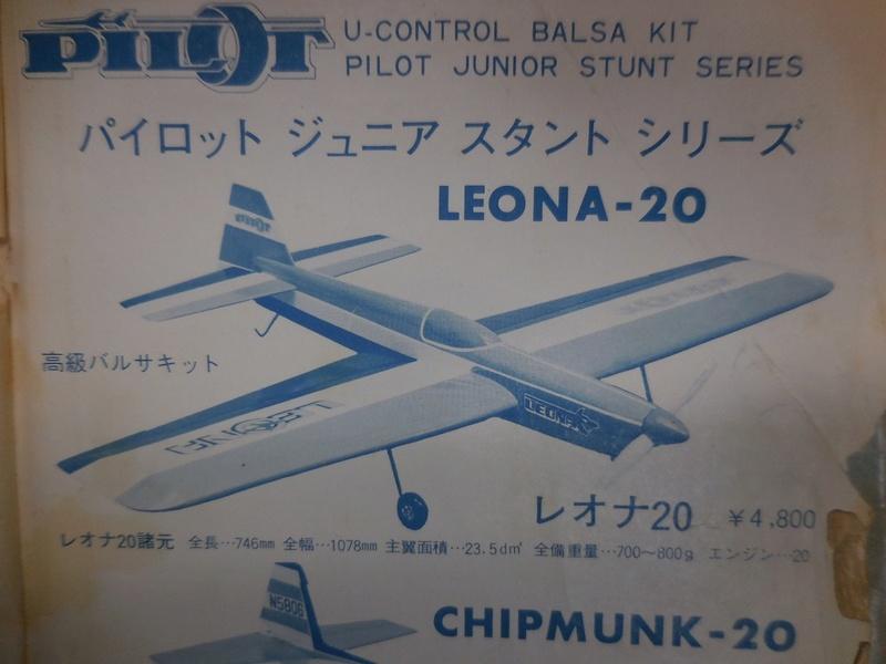 Aeromodelismo clássico - Modelos, kits, motores e tudo mais  - Página 4 Leona211