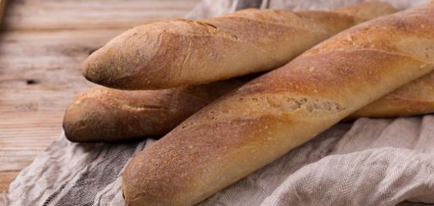 عمل خبز فرنسي اسهل طريقة 1125