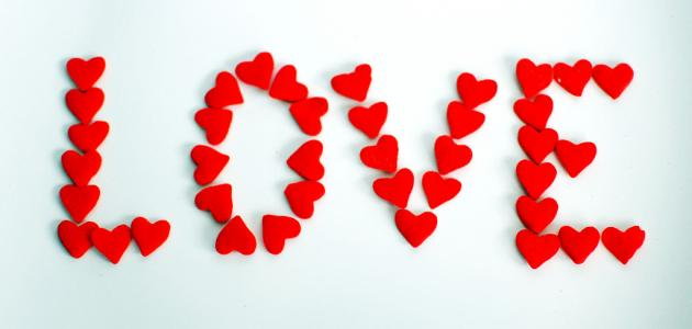 كلام عن الحب مميز جدا 123