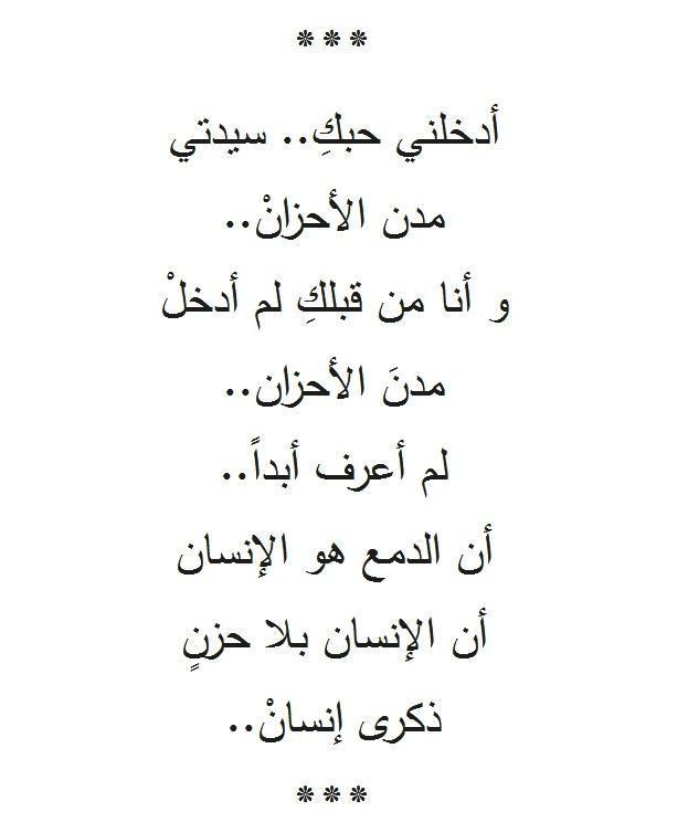 كلام حلو تويتر 1833