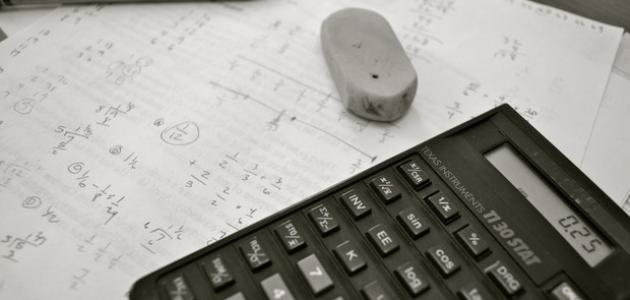 طريقة معرفة النسبة المئوية 2712