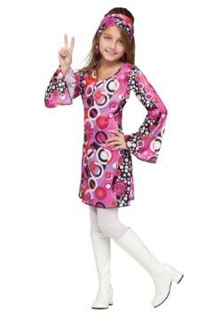 ملابس العيد للعيال والبنات 2018 647