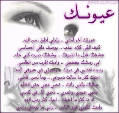 احلى وأجمل اسماء البنات الجديدة 2018 918