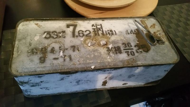 comparatif munitions de surplus chinoises / russes / manufacturées 16463210